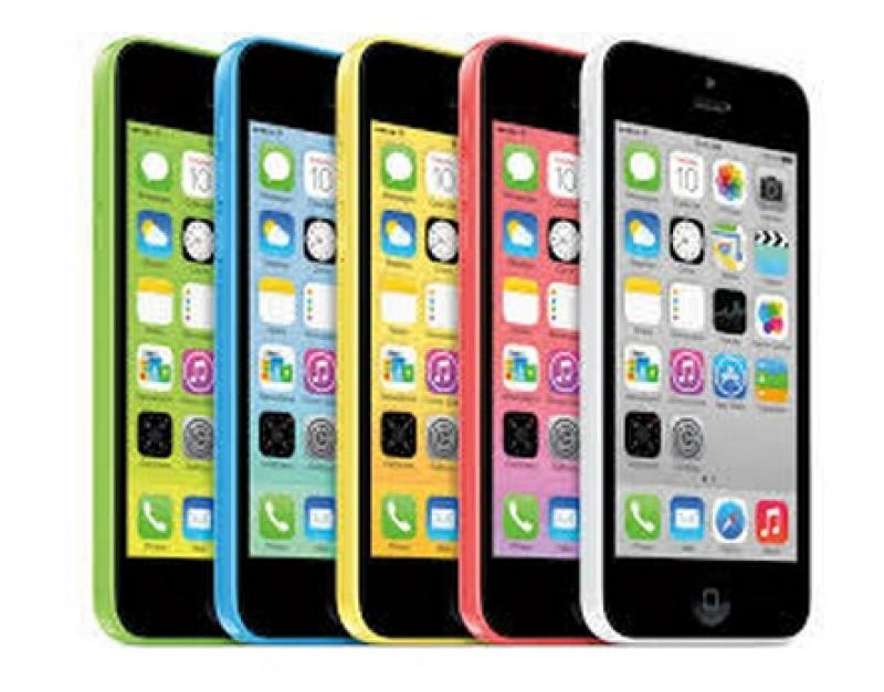 IPhone 5c8 Sito ecommerce e-commerce  ecommerce