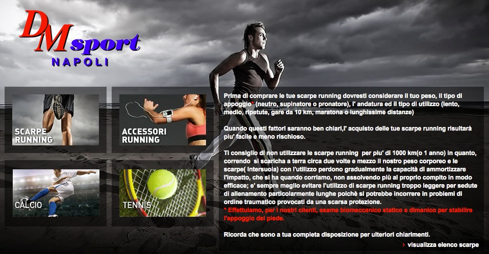 DM Sport Gestione Sito Sito online Ecommerce